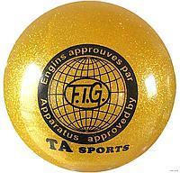 М'яч для гімнастики блискучий 15см Lingo Галактика C-6273 (Мідний)