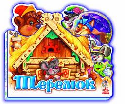 Ранок Картон Улюблена казка Мини Теремок, фото 3