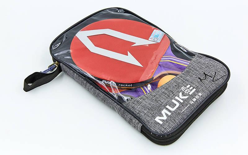 Набір для настільного тенісу MUK 800B