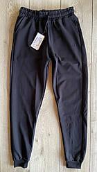 Чоловічі стрейчеві спортивні штани тм SAMO