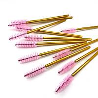 Щіточка для вій нейлонова ручка золота, ворс рожевий (50шт/уп)