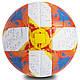 Мяч футбольный №5 PU ламин. Клееный EURO CUP 2020 FB-0446, фото 2