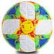 Мяч футбольный №5 PU ламин. Клееный EURO CUP 2020 FB-0446, фото 3