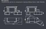 Мраморный портал Parma Braun, фото 3