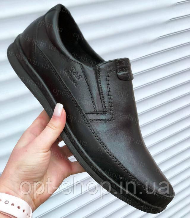 Чоловічі шкіряні туфлі чорні на резинці прошиті класичні туфлі чоловічі шкіряні прошиті від виробника