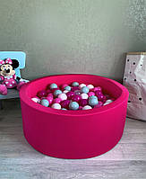 Малиновый сухой бассейн с шариками, фото 1