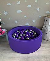 Фіолетовий дитячий сухий басейн з кульками, фото 1
