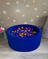 Синій дитячий сухий басейн з кульками, фото 1