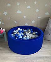 Синій дитячий сухий басейн з кульками (білий, блакитний, перламутровий, прозорий, сірий, темно-синій), фото 1