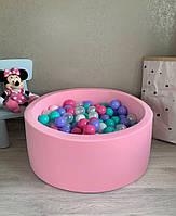 Ніжно рожевий дитячий сухий басейн з кульками, фото 1