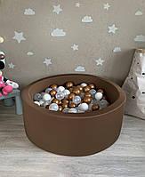 Коричневый сухой бассейн с шариками, фото 1