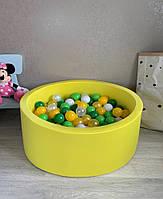 Жовтий дитячий сухий басейн з кульками, фото 1