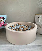 Бежевий дитячий сухий басейн з кульками, фото 1