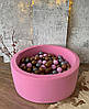 Розовый сухой бассейн с шариками