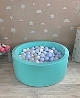М'ятний дитячий сухий басейн з кульками, фото 1