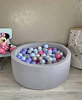 Сірий дитячий сухий басейн з кульками, фото 1