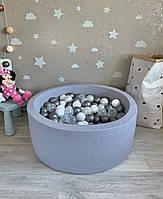 Сірий дитячий сухий басейн з кульками (сірий, білий, прозорий, перламутровий), фото 1