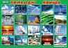 Плакат Ранок 50*70 Природні явища 019913104088У
