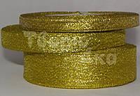 Лента парчевая 1,2 см золото