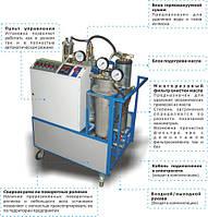 УВФ®-500 (МИКРО)