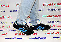 Подростковые,женские кроссовки Adidas SAMBA замш