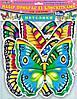 Світогляд Набір прикрас із блискітками 6521 Метелики 11105002У