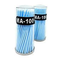 Мікробраші в тубі блакитні (100 шт), фото 1
