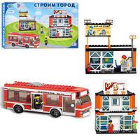 """Конструктор """"Автобус"""" ТМ Joy Toy арт. 3053"""