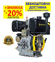 Двигатель ДВУ-420ДЕ (10,0 л.с.) +БЕСПЛАТНАЯ ДОСТАВКА! дизельный шпоночный с электростартером КЕНТАВР ДВЗ-420ДЕ, фото 1