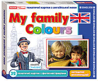 Тематичні картки англійська мова в категории развивающие и обучающие ... ee0fe9a506e3c
