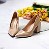 Элегантные женственные бежевые женские туфли на фигурном каблуке 36-23,5 / 38-24,5см, фото 4