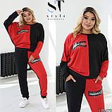 Спортивный костюм осень весна трикотаж двухнитка кофта на молнии штаны размер: 50-52, 54-56, 58-60, фото 5