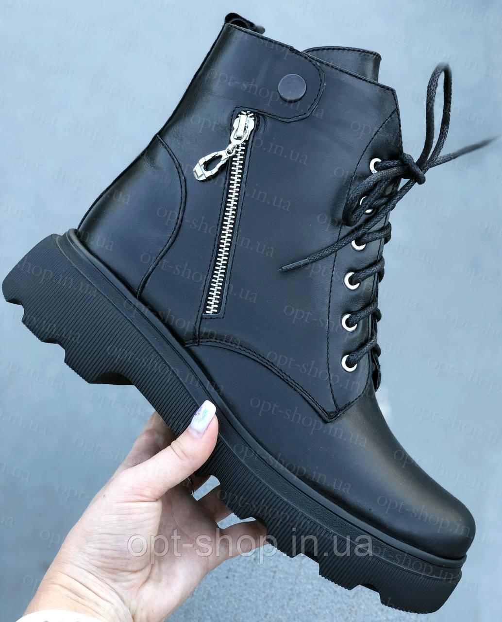 Женские зимние кожаные ботинки сапоги на полную ногу большого размера 38-43, обувь женская больших размеров