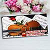 Шоколадка Учителю Скрипки . Подарок учителю скрипки