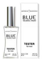 Antonio Banderas Blue Seduction for Men - Tester 60ml