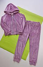 Детский велюровый спортивный костюм р.110-122