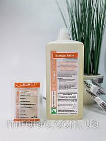 Бланидас Актив 10мл сошетка, для дезинфекции инструментов, клнцетрат