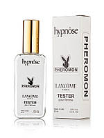 Lancome Hypnose - Pheromon Tester 65ml