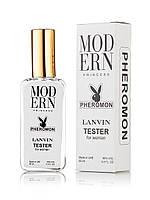 Lanvin Modern Princess - Pheromon Tester 65ml
