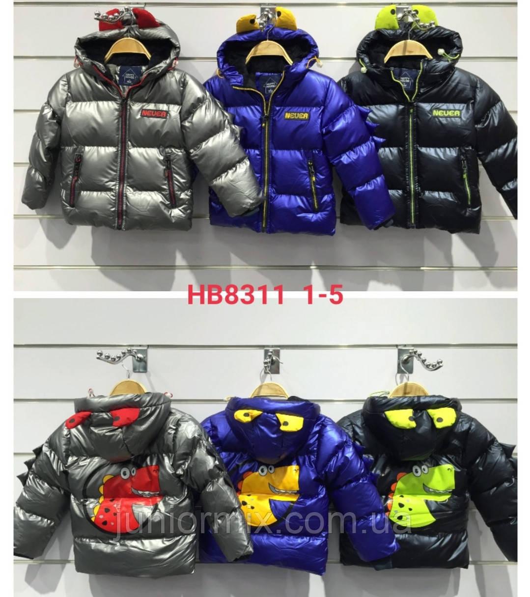 Детские зимние  куртки для мальчиков оптом 1--5лет