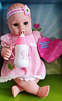 """Кукла-пупс """"Baby Ardana"""" 33 см, в красивом розовом платье с бутылочкой в наборе"""