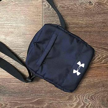 Зручна сумка для дрібних речей Андер Амор (Under Armour), відмінної якості, репліка