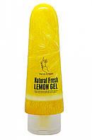 Крем для рук FASMC cosmetics Natural Fresh Лимон