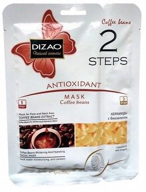 Маска для обличчя та шиї Dizao з екстрактом кавових зерен і керамідами (1 шт)
