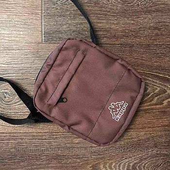 Зручна сумка для дрібних речей Каппа (Kappa), відмінної якості, репліка
