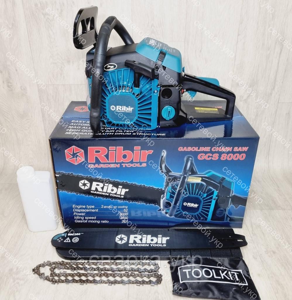 Бензопила Ribir GCS-8000