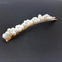 Прикраса для волосся з дрібними перлами (шпилька невидимка) 9 см