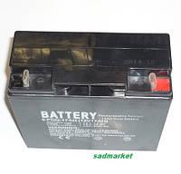 Аккумуляторная батарея Universal 12 Volt 17Ah