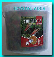 Корм Универсал в хлопьях для ежедневного кормления всех видов рыб, ведро 10 л