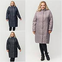 """Жіноче демісезонне плащ-пальто зі зйомним капюшоном ArDi """"Софія"""" батал"""